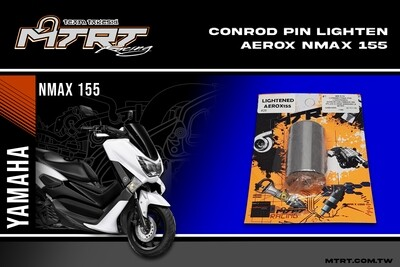 CONNECTING  PIN Lightened AEROX155 MTRT