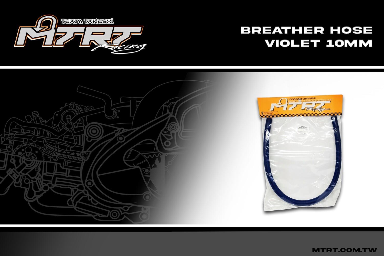 BREATHER HOSE  VIOLET  10MM MTRT