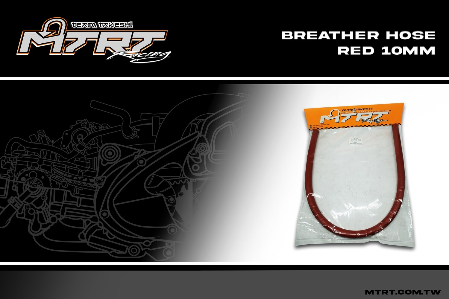 BREATHER HOSE  RED  10MM MTRT