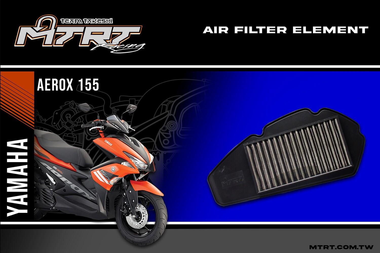 AIR FILTER AEROX Hi-flow filter