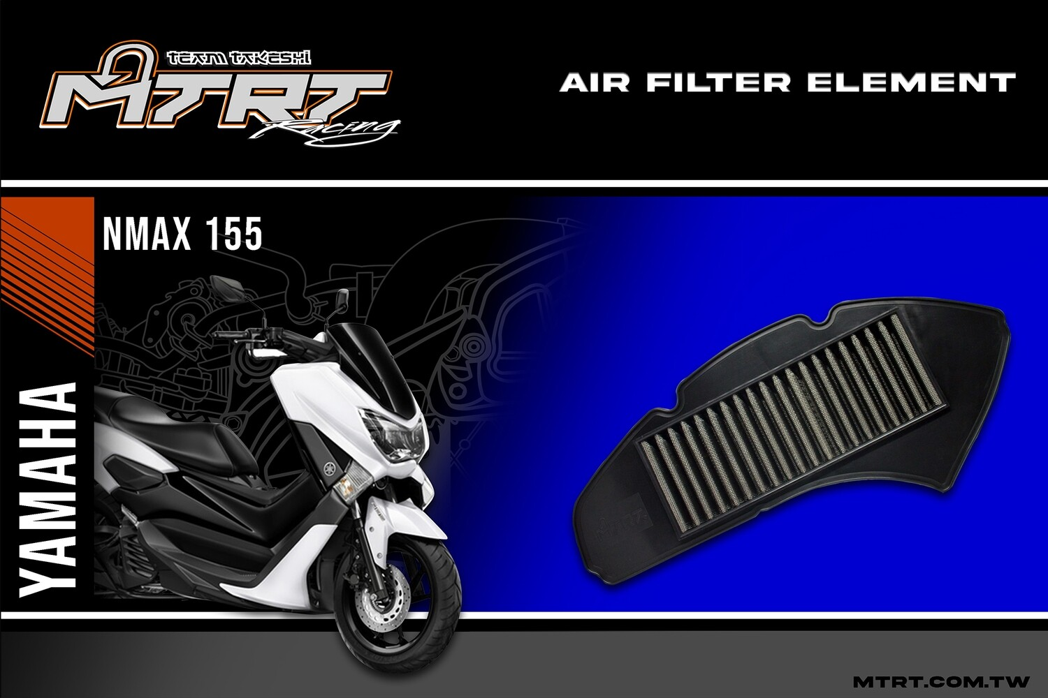 AIR FILTER NMAX MTRT HI-FLOW FILTER