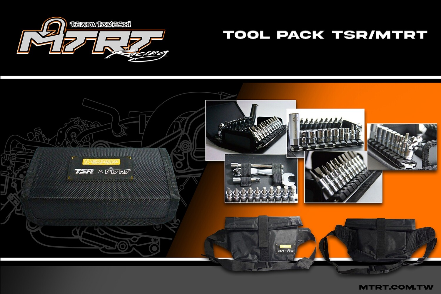 TSR x MTRT PORTABLE TOOL SET ONLY
