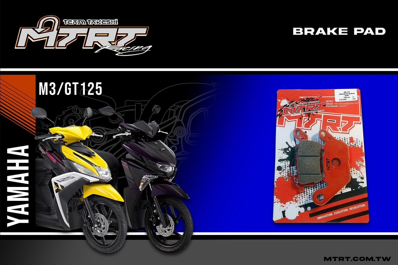 BRAKE PAD MIOi125  NMAX MX KING  MTRT