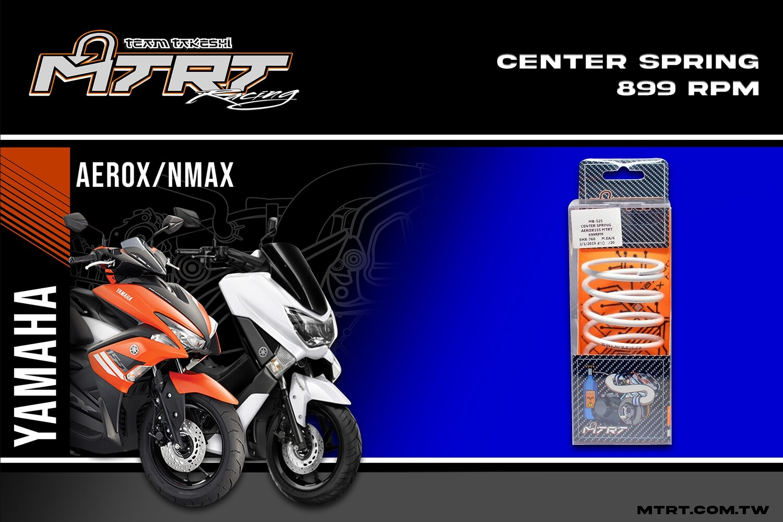 CENTER SPRING  AEROX155 899RPM