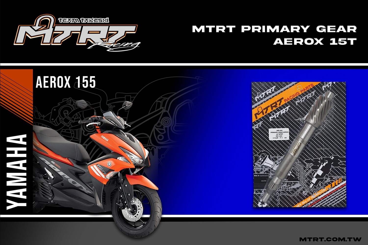 MTRT PRIMARY GEAR AEROX155 / NMAX 15T FOR 56T