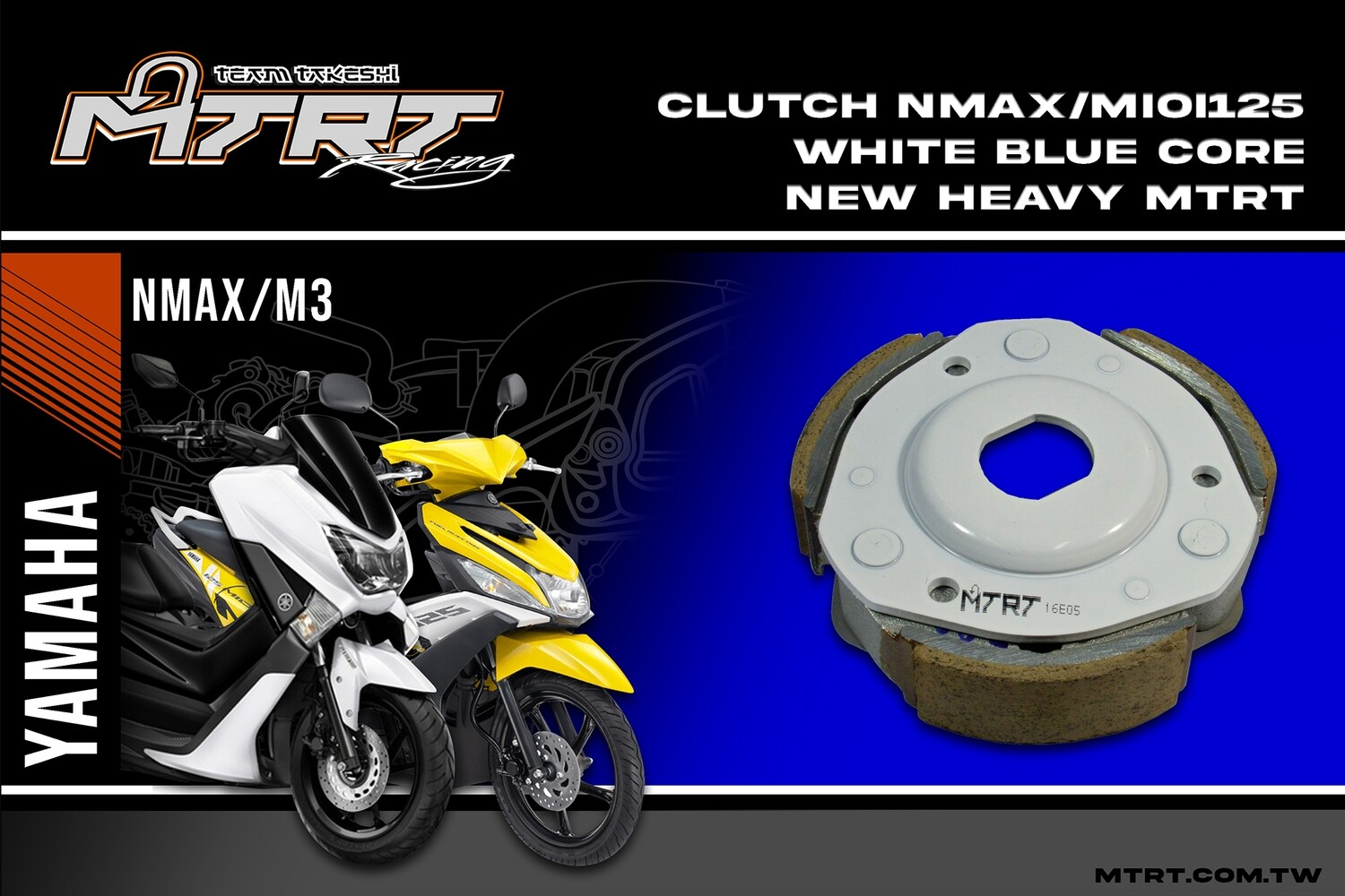 CLUTCH NMAX-SMAX-MIOi125 WHITE  blue core HEAVY MTRT