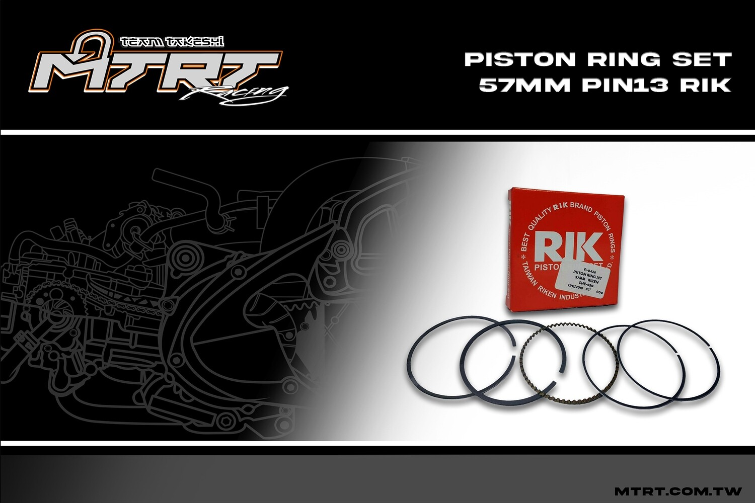 PISTON RING SET 57MM pin13 RIK