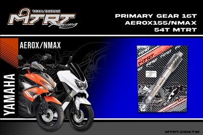 PRIMARY GEAR 16T AEROX155/NMAX FOR 54T MTRT