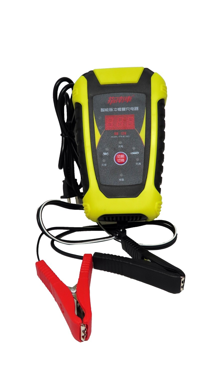 BATTERY CHARGER PORTABLE YELLOW