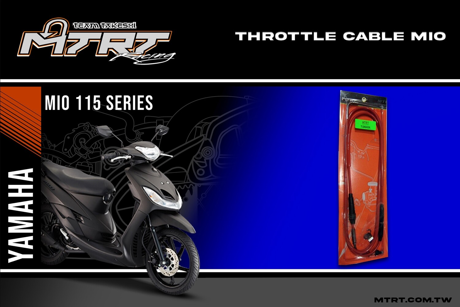 THROTTLE CABLE MIO MTRT
