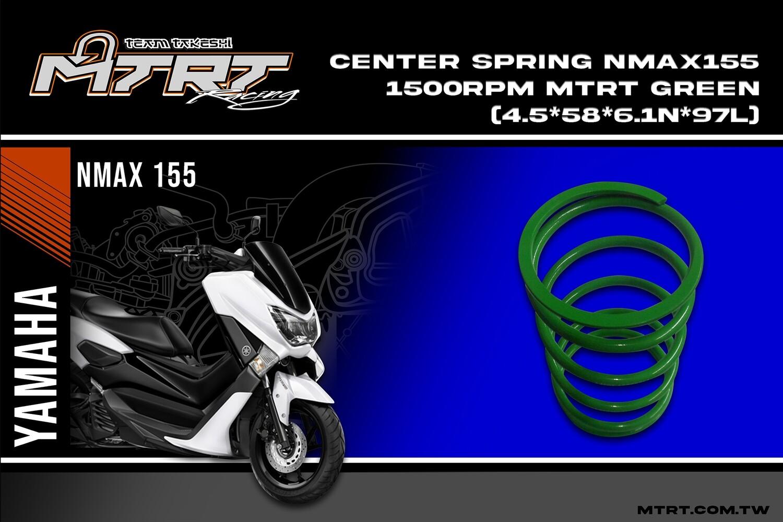 CENTER SPRING 1500RPM NMAX155 MTRT