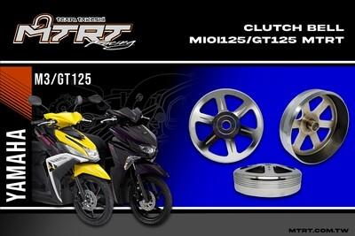 CLUTCH BELL MIOi125/GT125 MTRT V1