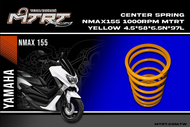 CENTER SPRING 1000RPM NMAX155 MTRT