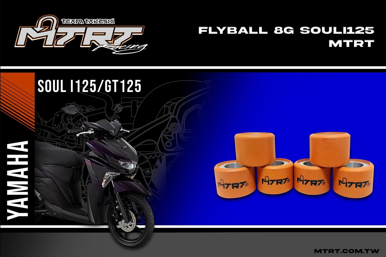 FLYBALL 8G MXi/Mioi125/Souli125/NMAX/AEROX MTRT 4th-1-A