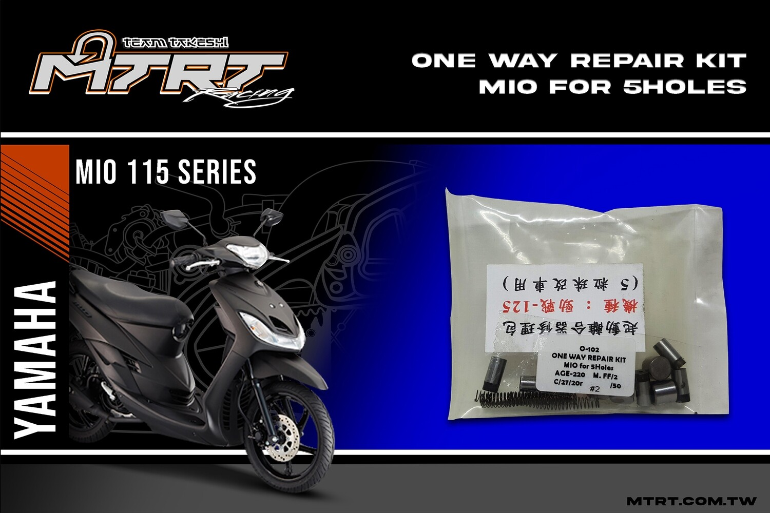 ONE WAY REPAIR KIT MIO FOR 5 HOLES