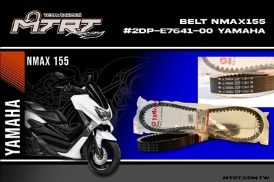 BELT NMAX155  #2DP-E7641-00 YAMAHA