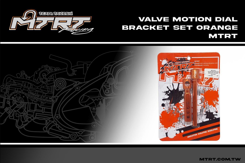 VALVE MOTION DIAL BRACKET SET