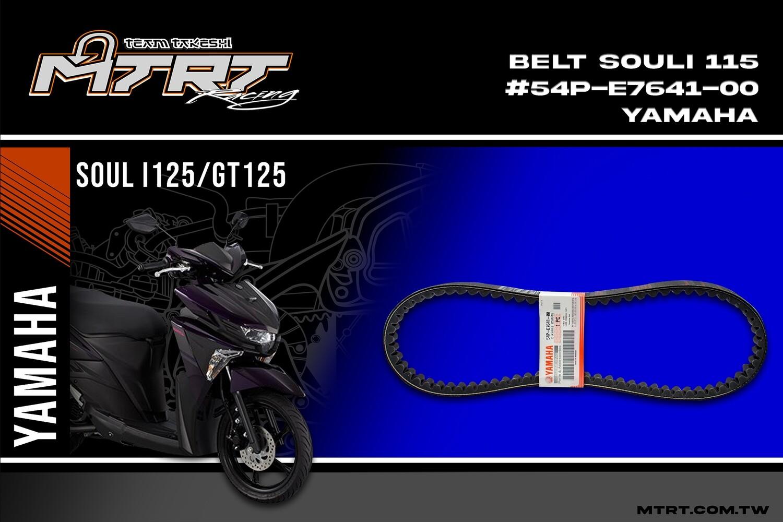 BELT SOULI115 #54P-E7641-00