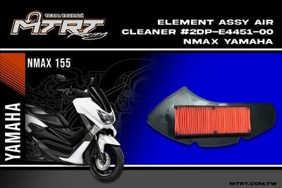 ELEMENT ASSY.AIR CLEANER #2DP-E4451-00