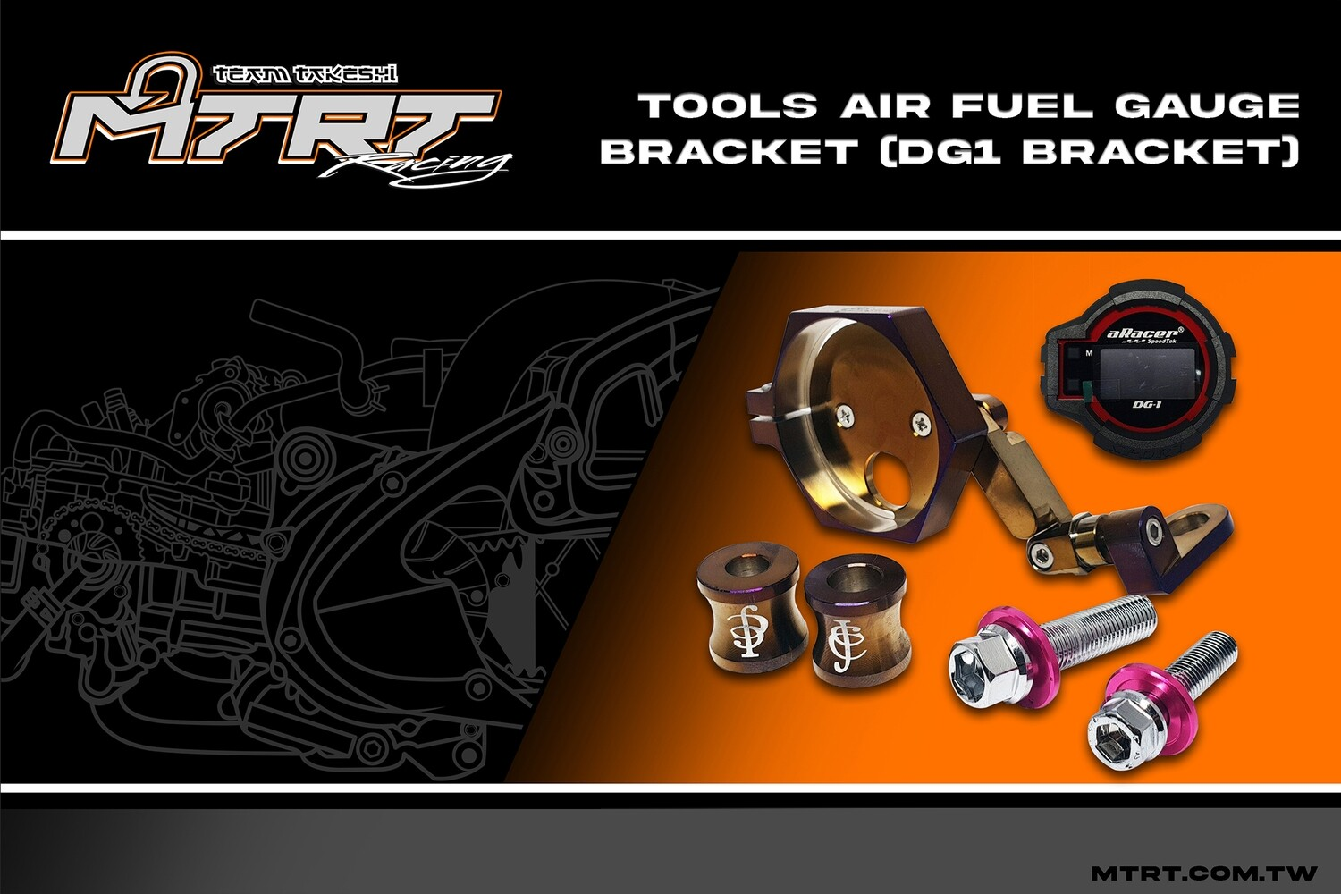 TOOLS AIR FUEL GAUGE BRACKET