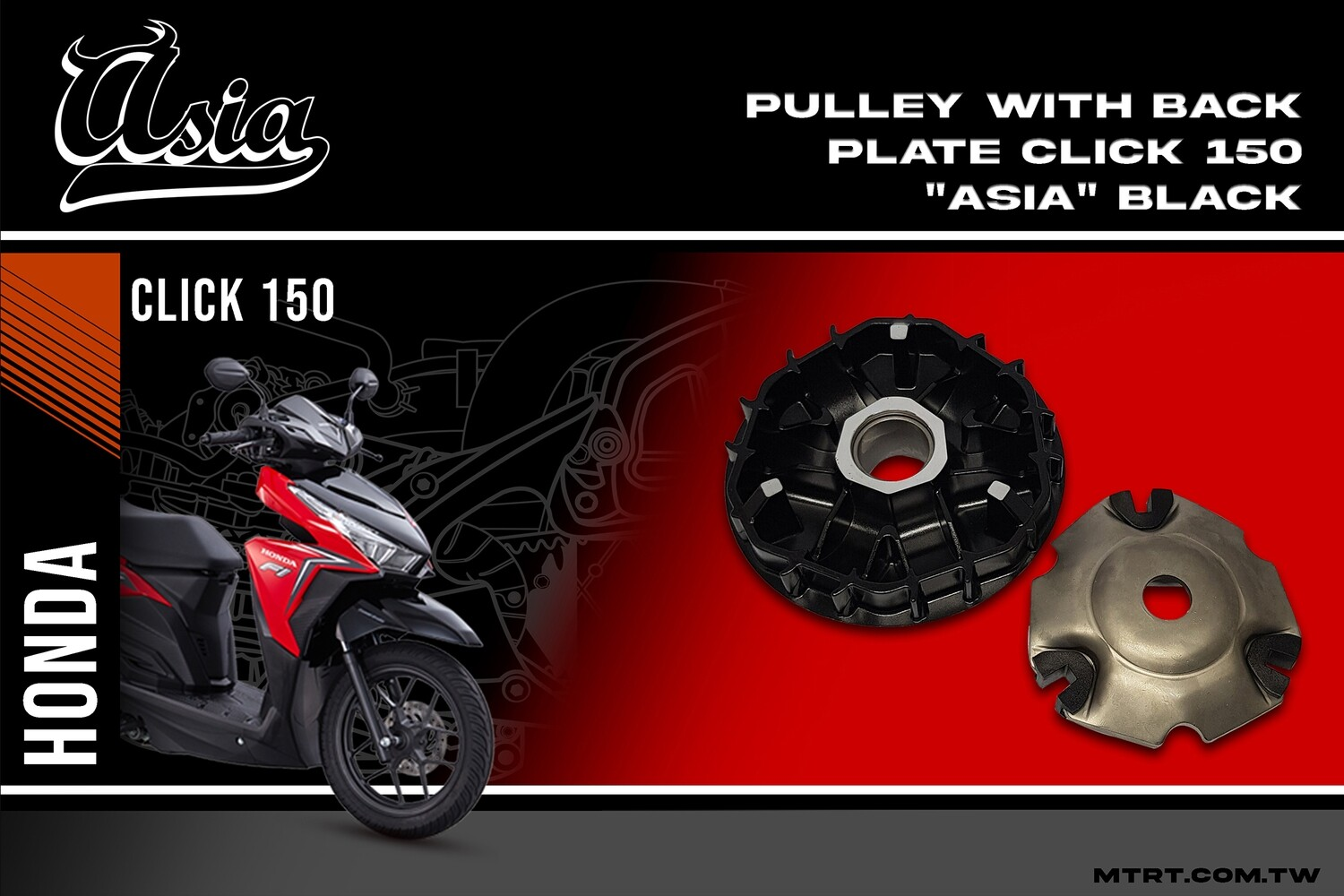 PULLEY WITH BLACK PLATE PCX- CLICK 150 ASIA -BLACK FEX