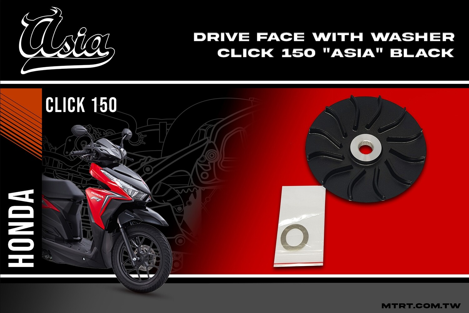 DRIVE FACE WITH WASHER PCX CLICK150 ASIA BLACK CEX