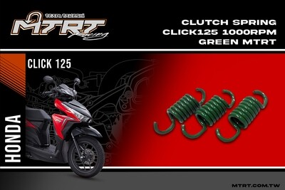 CLUTCH SPRING 1000RPM for GY6/CLICK125/SUPER8