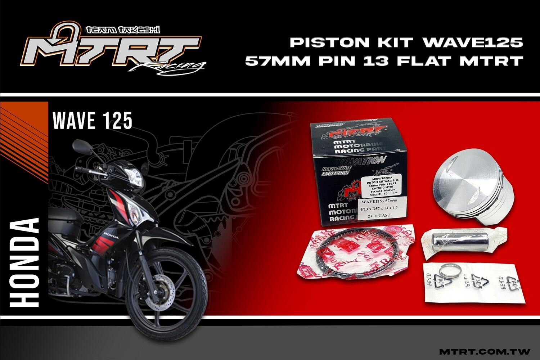 PISTON KIT 57MM PIN-13 FLAT CASTING