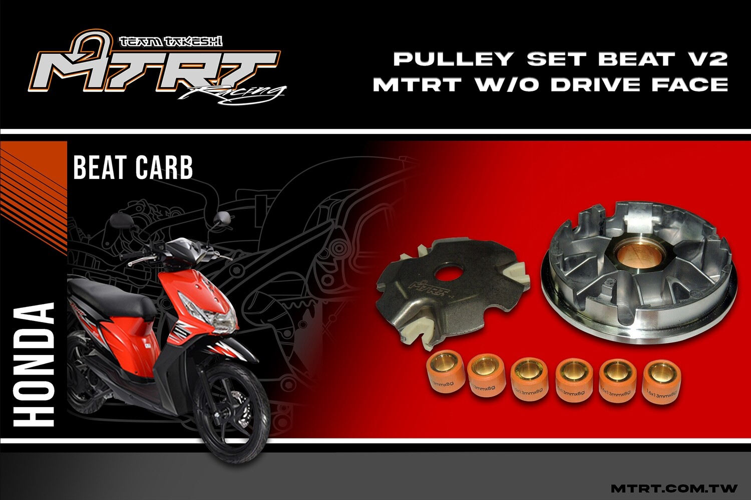 PULLEY SET BEAT/Zoomer V2 MTRT w/o drive face