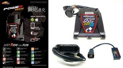 ARACER speedtek ECU RC Mini 5 Z125