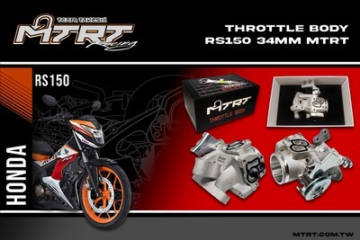 34MM THROTTLE BODY RS150