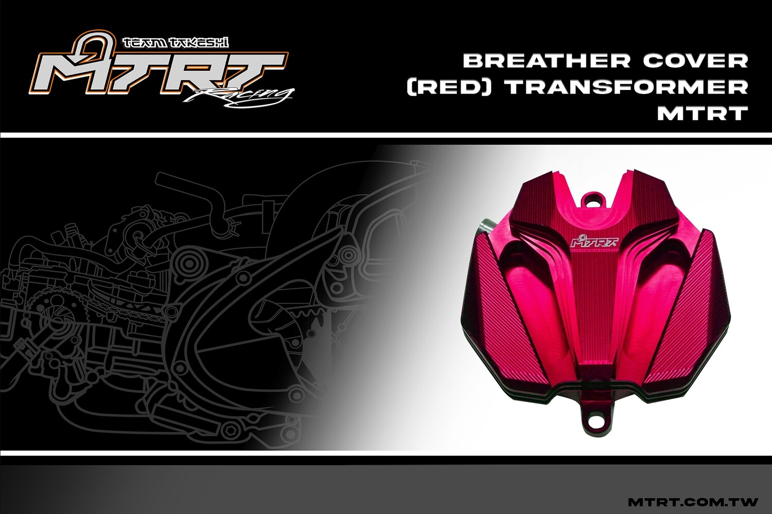 BREATHER COVER (RED)  TRANSFORMER MTRT