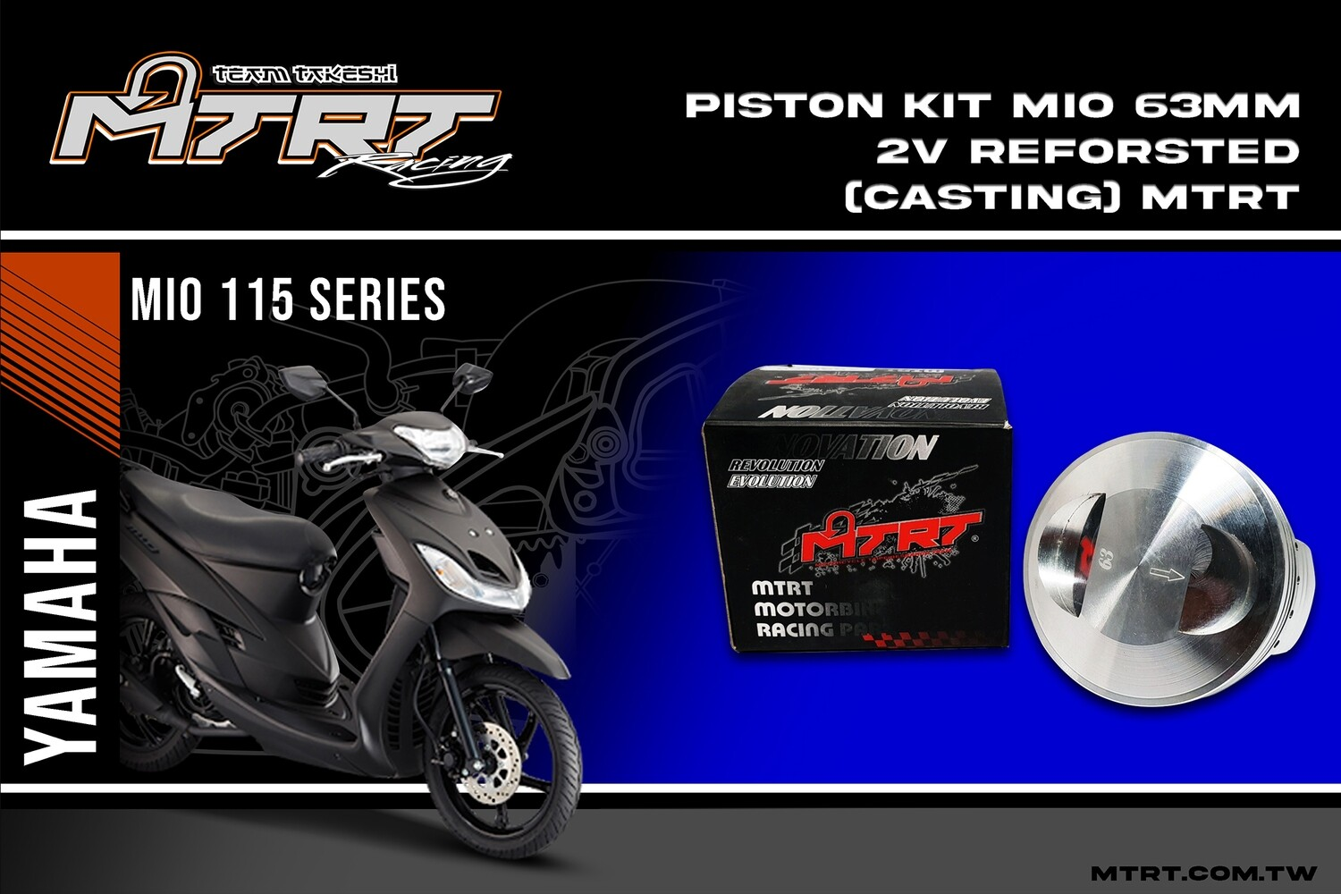 PISTON  KIT  MIO 63MM 2V Reforsted (Casting)  MTRT