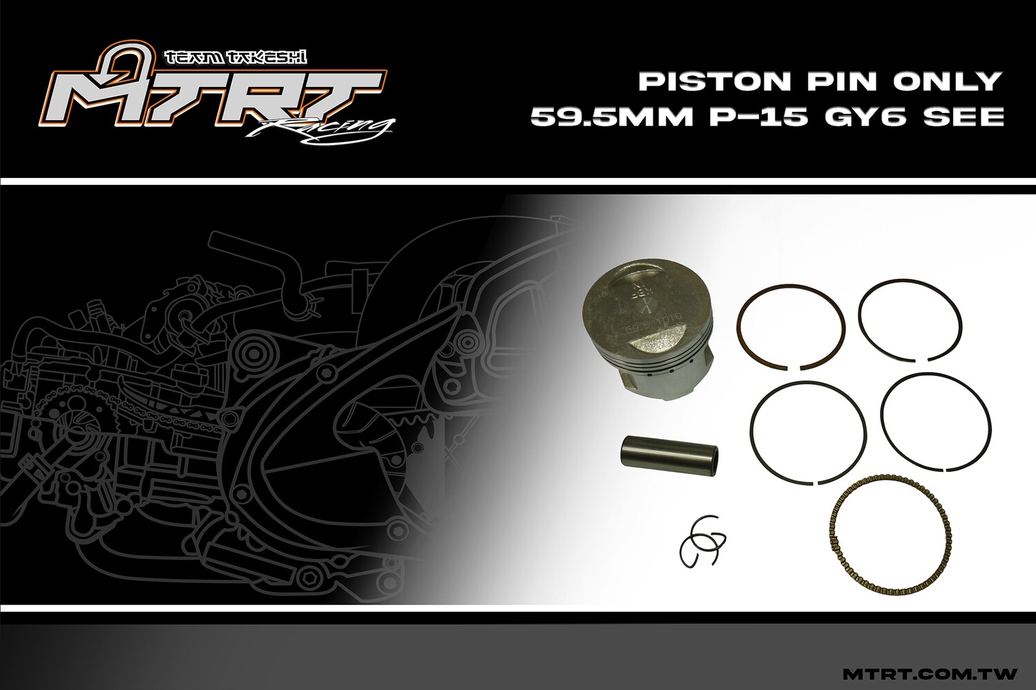 PISTON PIN ONLY 59.5MM  P-15 GY6 SEE