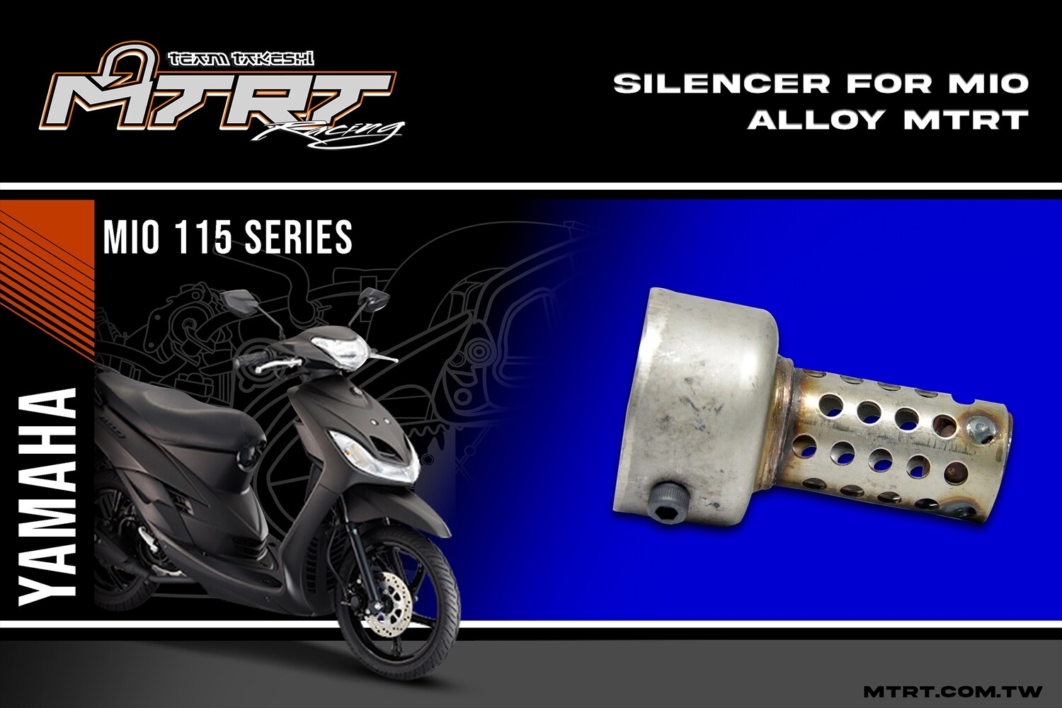 SILENCER FOR MIO METAL MTRT
