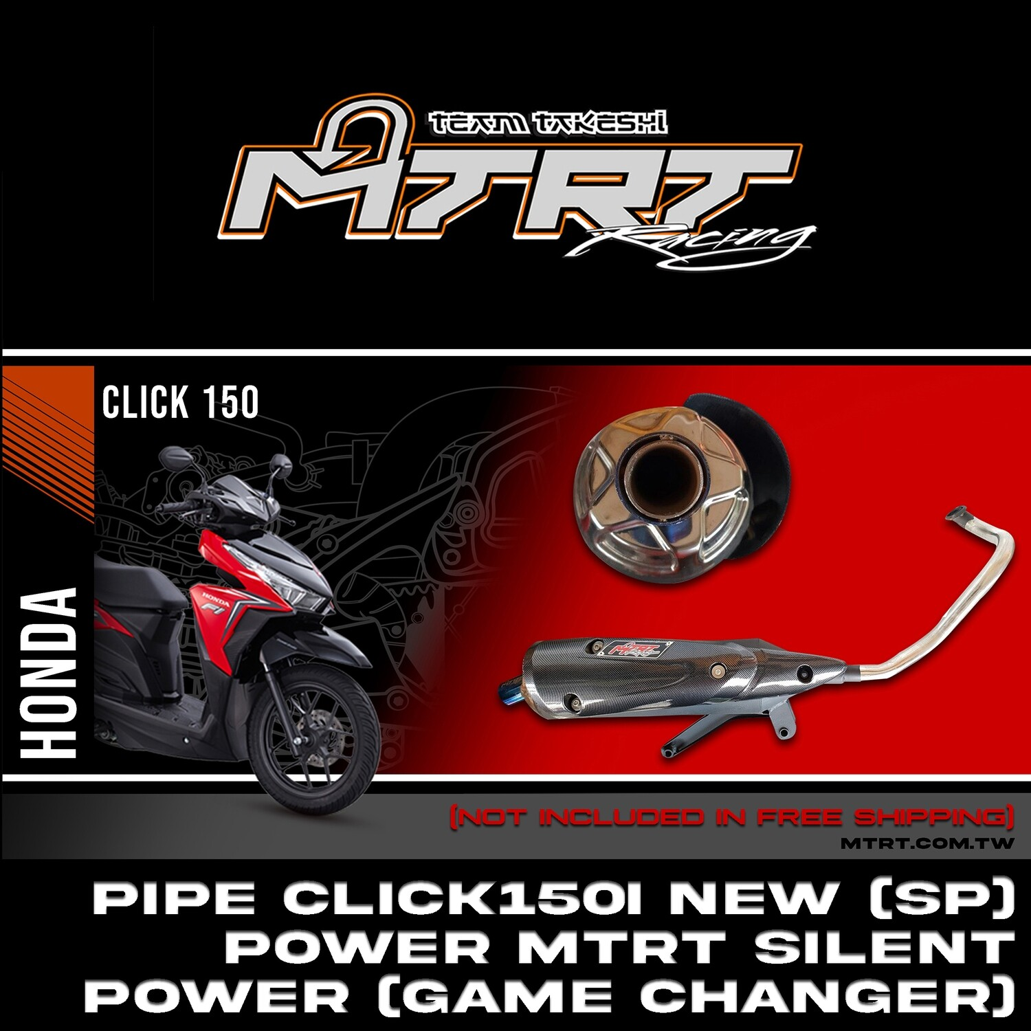PIPE CLICK150i (SP) POWER MTRT Silent power (Game Changer)