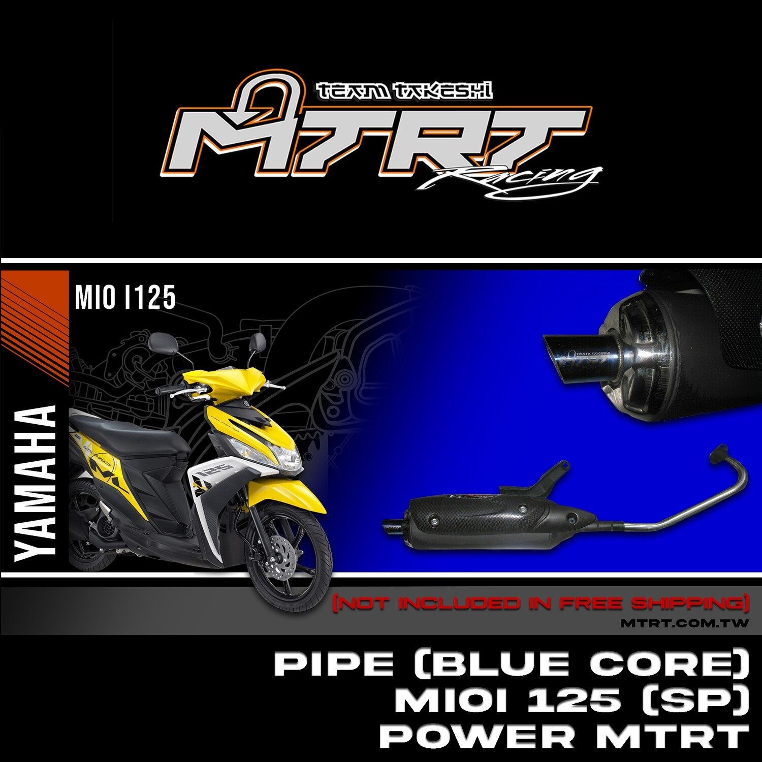 PIPE (blue core) MIOi125 (SP) POWER MTRT