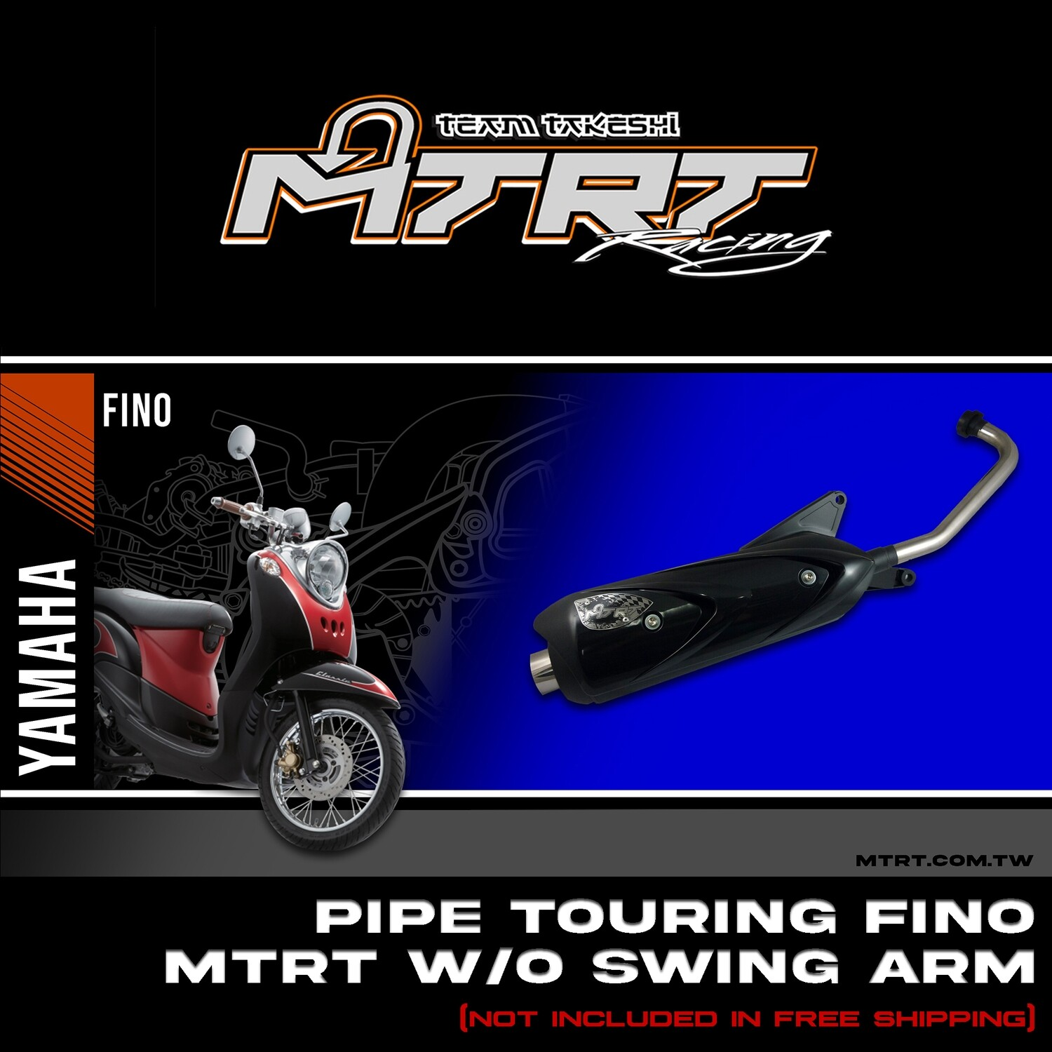 PIPE FOR TOURING FINO MTRT W/O SWING ARM
