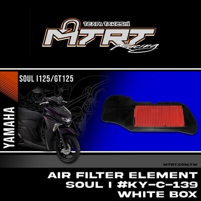 AIR FILTER ELEMENT SOULi #KY-C-139 white box