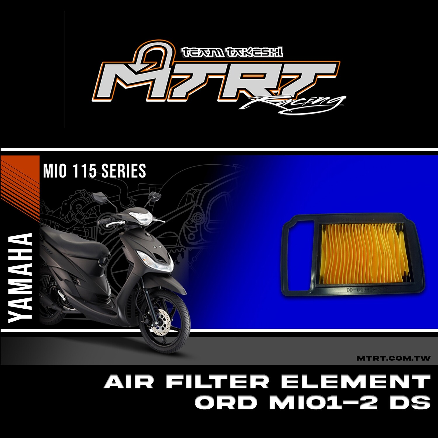 AIR FILTER ELEMENT ORD MIO1-2 DS