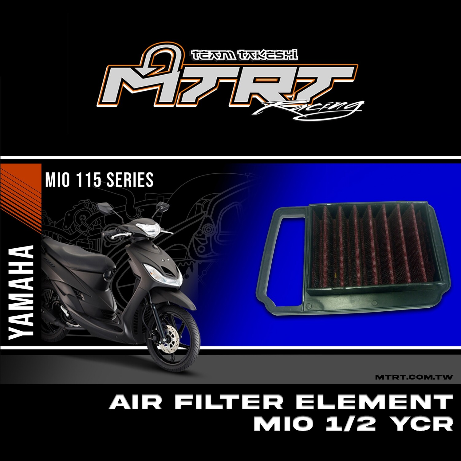 AIR FILTER ELEMENT MIO1 YCR