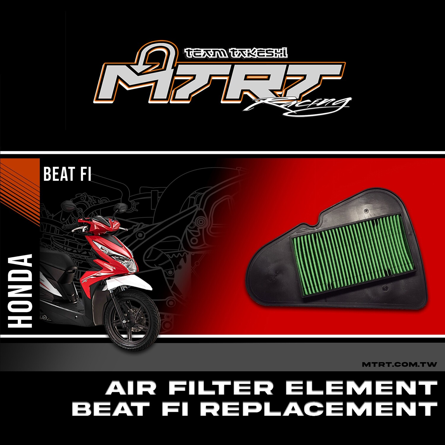 AIR FILTER ELEMENT BEAT Fi Replacement