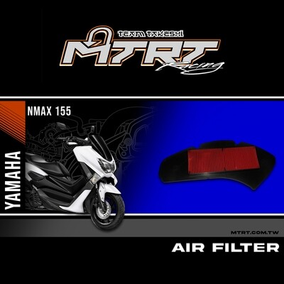 AIR FILTER ELEMENT NMAX Replacement