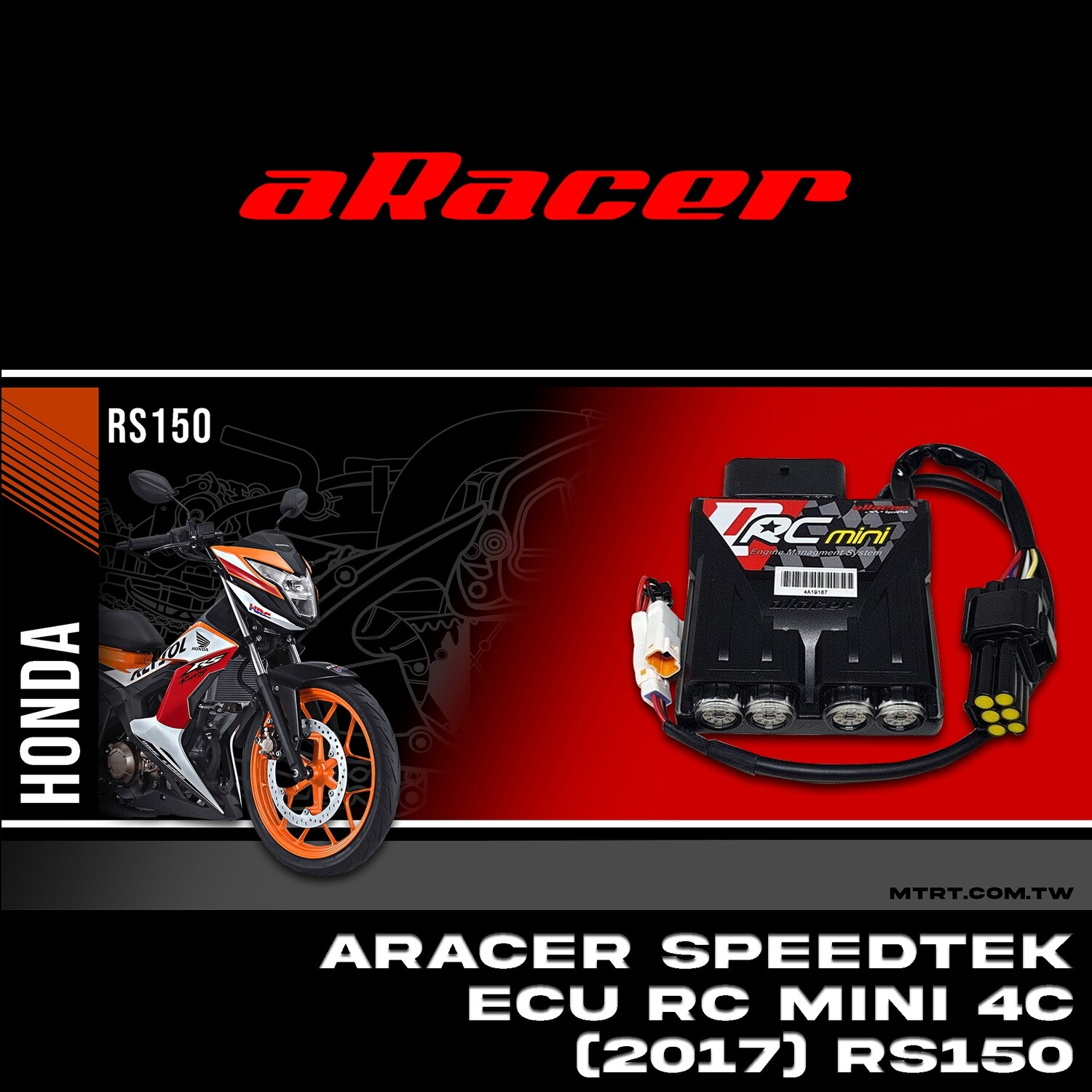 ARACER speedtek ECU RC Mini 4C RS150_SONIC(2017)