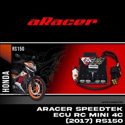 ARACER speedtek ECU RC Mini 4C RS150_SONIC(2017)