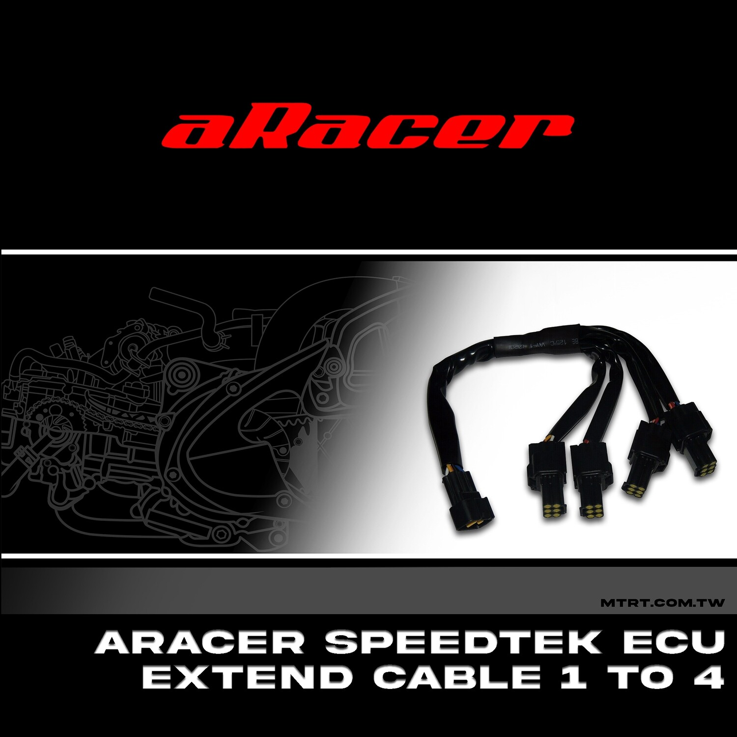 ARACER SPEEDTEK ECU EXTEND CABLE 1 TO 4