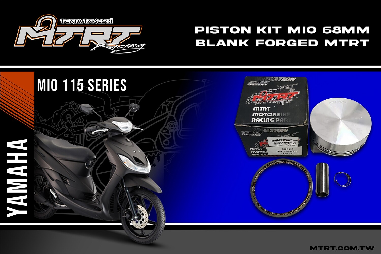 PISTON KIT 68MM BLANK FORGED