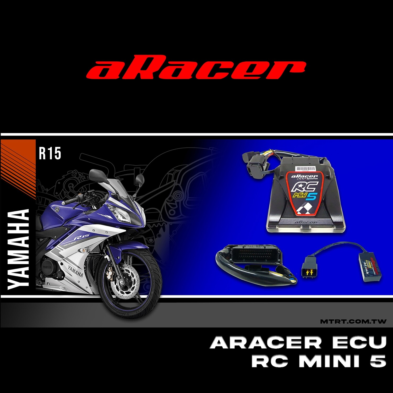 ARACER speedtek ECU RC Mini 5 R15 V3