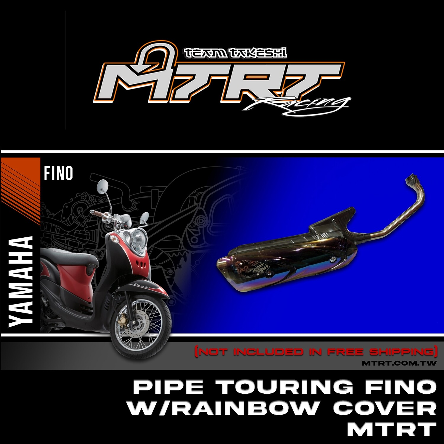 PIPE TOURING Mio 115 with rainbow cover MTRT