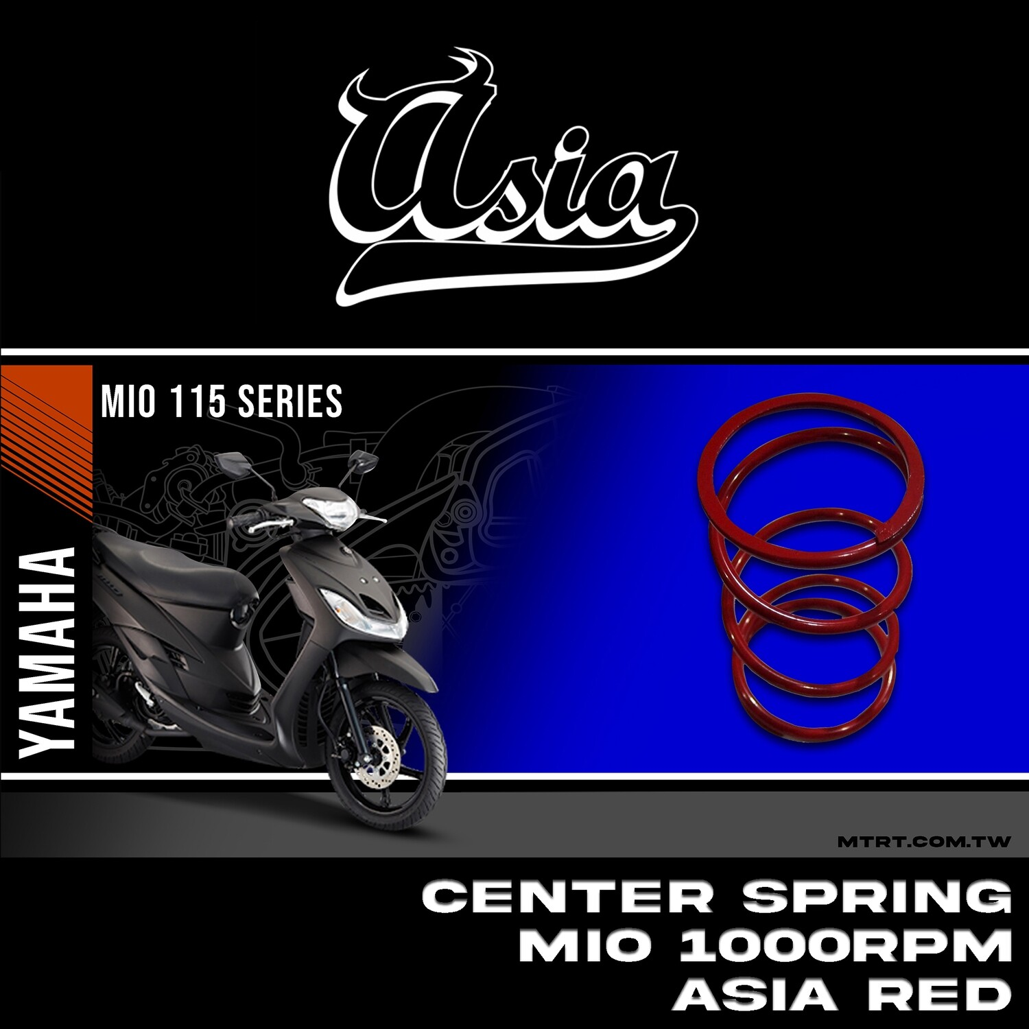 CENTER SPRING  MIO 1000RPM  ASIA RED 4th S-4
